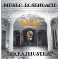 Zarathustra -Live In Studio: ツァラトゥストラ組曲 ライヴ イン スタジオ
