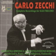 モーツァルト(1756-1791)/Sym 1 27 Piano Concerto 17 23 Etc: Zecchi / Romanian National Rso Zadra(P) +
