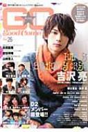 GOOD☆COME Vol.26 Tokyo News Mook