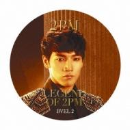 ローチケHMV2PM/Legend Of 2pm (Jun. K盤)(Ltd)