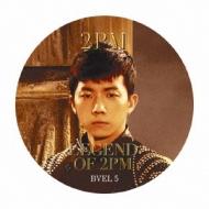 ローチケHMV2PM/Legend Of 2pm (ウヨン盤)(Ltd)