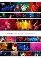DEEN LIVE HISTORY -20th ANNIVERSARY-