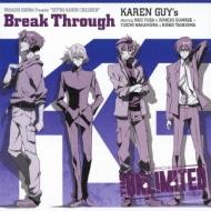Break Through 【通常盤】