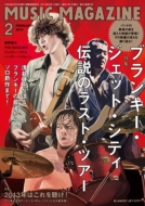 MUSIC MAGAZINE 2013年 2月号