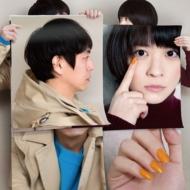 横顔 【初回生産限定 : 特典:写真集付】