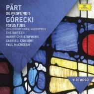 20世紀名合唱作品集〜ペルト、リゲティ、メシアン、バーバー、他