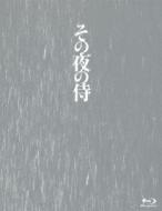 ローチケHMVMovie/その夜の侍 (+dvd)(Ltd)