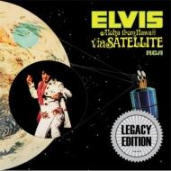 Aloha From Hawaii Via Satellite (Legacy Edition)