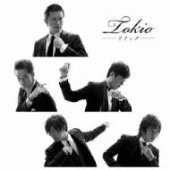 TOKIO/リリック