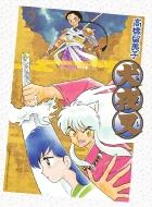 犬夜叉 ワイド版 2 DVD付き特別版