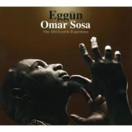 Eggun: The Afri-lectric Experience