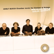 クラリネットと弦楽器のための室内楽曲集 W.マイヤー、アイスラー四重奏団