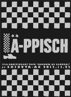 LA-PPISCH 25th Anniversary Tour 〜六人の侍〜at SHIBUYA-AX 2012.11.22 【初回盤は、2枚組ライブアルバム&20Pフォトブックレット付】