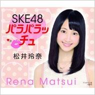 SKE48 Paraparacchu Matsui Rena
