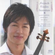 Kanade -French Violin Sonatas -Saint-Saens, Debussy, Franck : Ryo Mikami(Vn)Ayako Toba(P)