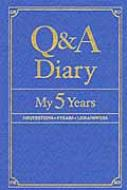 Q & A Diary My 5 Years