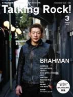 Talking Rock 2013年3月号増刊 BRAHMAN特集