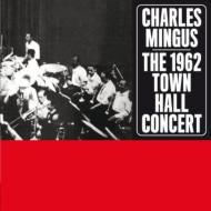 1962 Town Hall Concert
