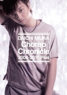 Choreo Chronicle 2008-2011 Plus