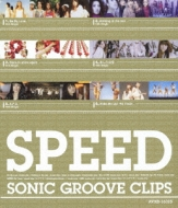 SPEED SONIC GROOVE years