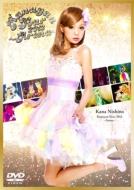 Kanayan Tour 2012 〜Arena〜(DVD)