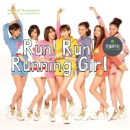Run!Run!Running Girl