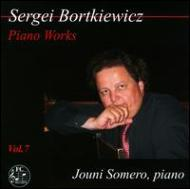 Piano Works Vol.7: Somero