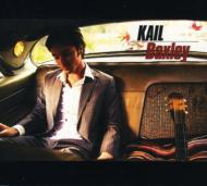Kail Baxley/Heatstroke / The Wind And The War