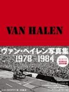 ヴァン・ヘイレン写真集1978‐1984