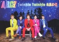 Twinkle Twinkle A.B.C-Z [Standard Edition]