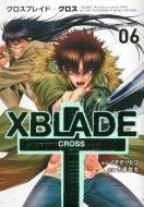 Xblade +-cross-6 シリウスkc