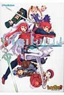 サモンナイト3&4 PSP版 ザ・コンプリートガイド