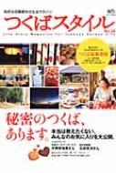 ローチケHMVMagazine (Book)/つくばスタイル 16