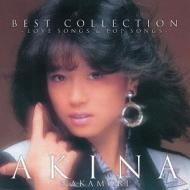 ベスト・コレクション 〜ラブ・ソングス&ポップ・ソングス〜 (SACD/CDハイブリッド盤)