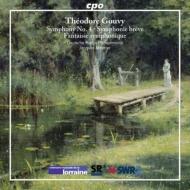 交響曲第4番、幻想的交響曲、シンフォニー・ブレーヴェ メルシエ&ドイツ放送フィル