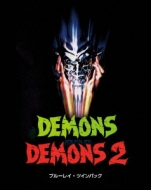 デモンズ&デモンズ2 ブルーレイ・ツインパック【初回限定生産】