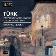 Easy Keyboard Sonatas Collection 1 & 2: Tsalka