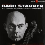 無伴奏チェロ組曲全曲 シュタルケル (1963, 1965)(3枚組/180グラム重量盤レコード)