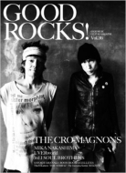 Good Rocks! Vol.36