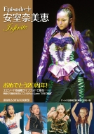 Amuro Namie Episode Plus Infinite RECO BOOKS