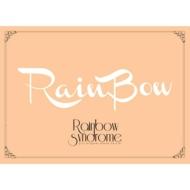 1集 Part.1: Rainbow Syndrome