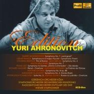 ユーリ・アーロノヴィチ/アニヴァーサリー・エディション(8CD)
