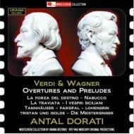 Vertures & Preludes: Dorati / Lso