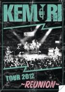 Tour 2012 �`reunion�`