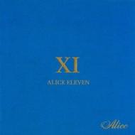 ALICE XI 【通常盤】