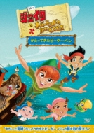 Jake And The Never Land Pirates: Peter Pan Returns!