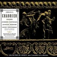 狂詩曲『スペイン』、楽しい行進曲、ブレー・ファンタスク、田園組曲 ボノー&シャンゼリゼ劇場管