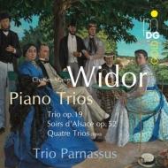 ピアノ三重奏曲、アルザスの夕べ、4つのトリオ トリオ・パルナッスス