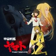 TVアニメ『宇宙戦艦ヤマト2199』OP主題歌::宇宙戦艦ヤマト