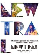 Ikimonogakari No Minasan,Konni'Tour 2012 -NEWTRAL-